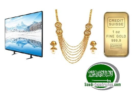 Custom Duty on Flat TVs, Jewelry, Gold Bars at Indian Airports