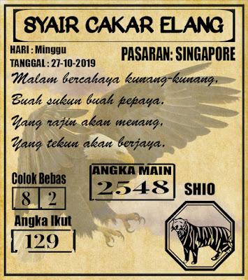 SYAIR SINGAPORE 27-10-2019