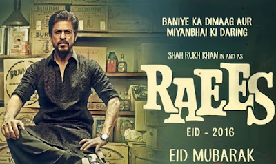 Raees alam on her drugs go-down