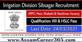 Irrigation Division Sibsagar Recruitment 2021 - 5 APPO, Peon, Khalashi & Handiman Vacancy