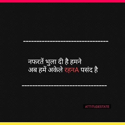 single status in hindi with emoji