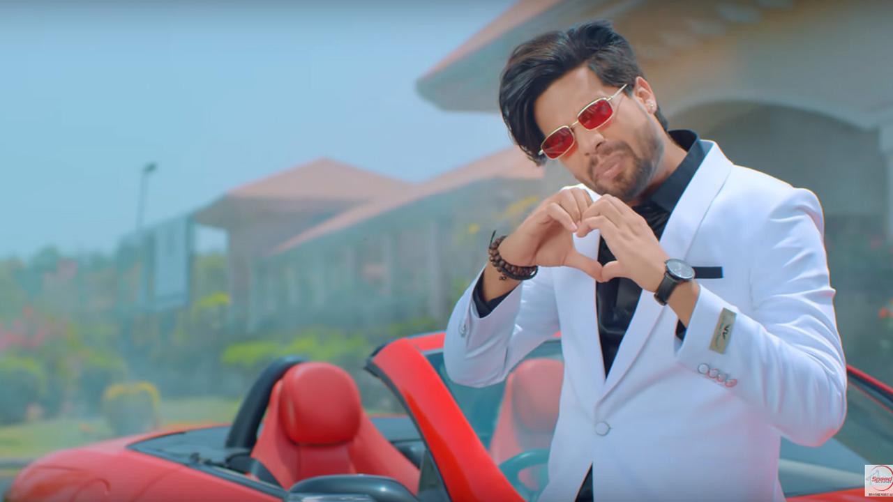 Photo Lyrics in Hindi
