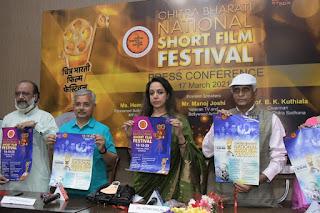 chitra-bharti-film-festival-bhopal