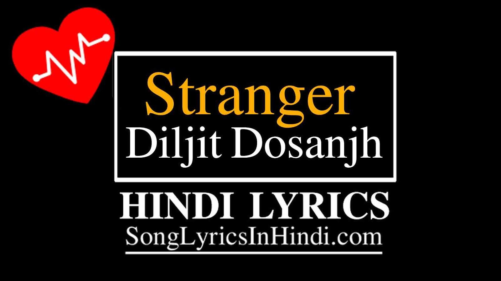 स्ट्रेंजर Stranger Lyrics Hindi – Diljit Dosanjh  Stranger Song | New Punjabi Song 2020