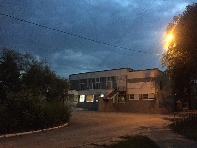 Ростов-на-Дону-школа-31