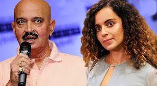 Kangana's Punch - Rakesh Roshan's Reaction! | Andhra News Daily