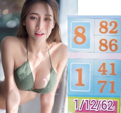 Thailand Lottery 3up-Total-Down/Thai Lotto Tips 01 December 2019