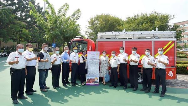 帝綱瀝青與曾隆茂捐贈2輛消防車 提升彰化消防救災能量