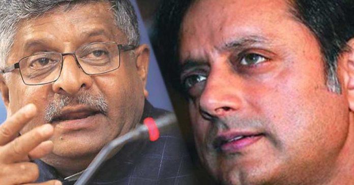 Shashi Tharoor complains to Union Minister Ravi Shankar Prasad,www.thekeralatimes.com