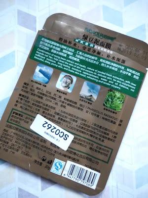 Maseczka z fasolą Mung [Bioaqua]