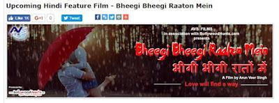 FRESH FACE HUNT FOR HINDI FEATURE FILM BHEEGI BHEEGI RAATON MEIN