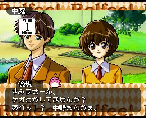 11809-ingame-Tonari-no-Princess-Rolfee.png