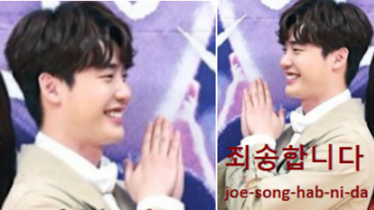 Ucapan Minta Maaf Dalam Bahasa Korea