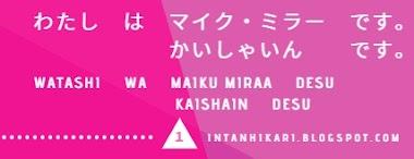 Belajar Bahasa Jepang Bab 1 Minna No Nihongo Part 1