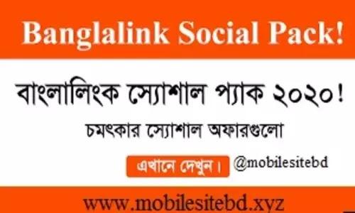 Banglalink social mb offer 2021