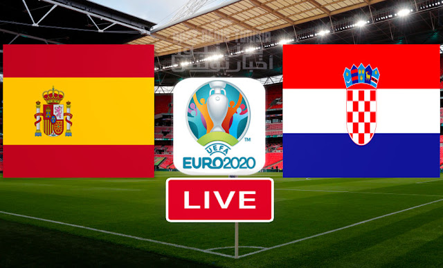 Watch Match croatia vs spain euro 2020 live streaming
