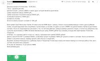 205000 в МММ-2021 Мавроди Жив