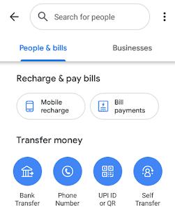 गूगल पे से रिचार्ज कैसे करते हैं - Image 2