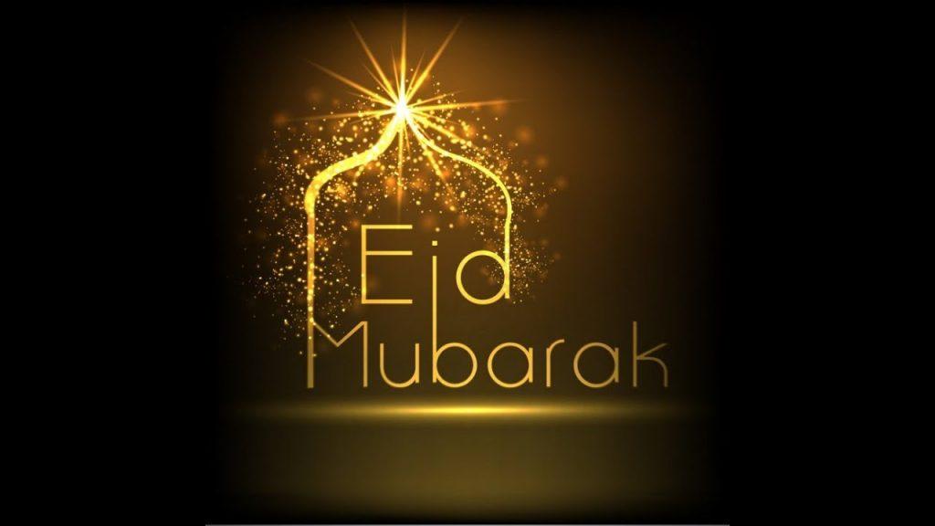 Eid ul Fitr 2019 Say Eid Mubarak to All With These