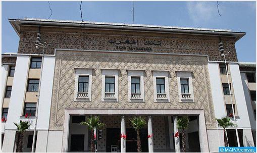 بنك المغرب: النقاط الرئيسية في المؤشرات النقدية الخاصة بشهر دجنبر