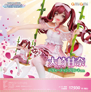 The iDOLM@STER Shiny Colors – Osaki Amana Devoting Rinne Ver., Amiami