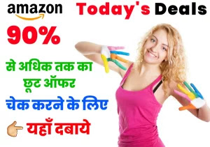 Amazon offers Today on Dresses, Amazon offers Items, Best Amazon offers, Offers on Amazon shopping, Amazon special offers, Amazon Discount offer