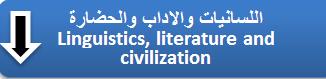تحميل كتب عربية و إنقليزية مجانا