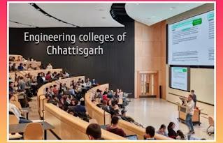 chhattisgarh engineering college