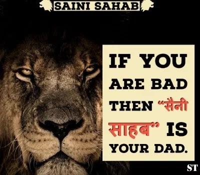 saini status