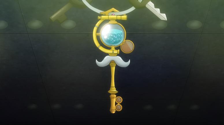 Chave da Princesa de Anistar