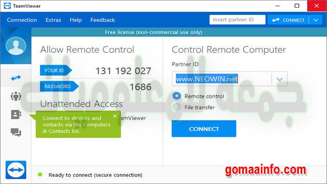 تحميل برنامج التحكم فى الكمبيوتر عن بعد | TeamViewer Free 15.5.3.0