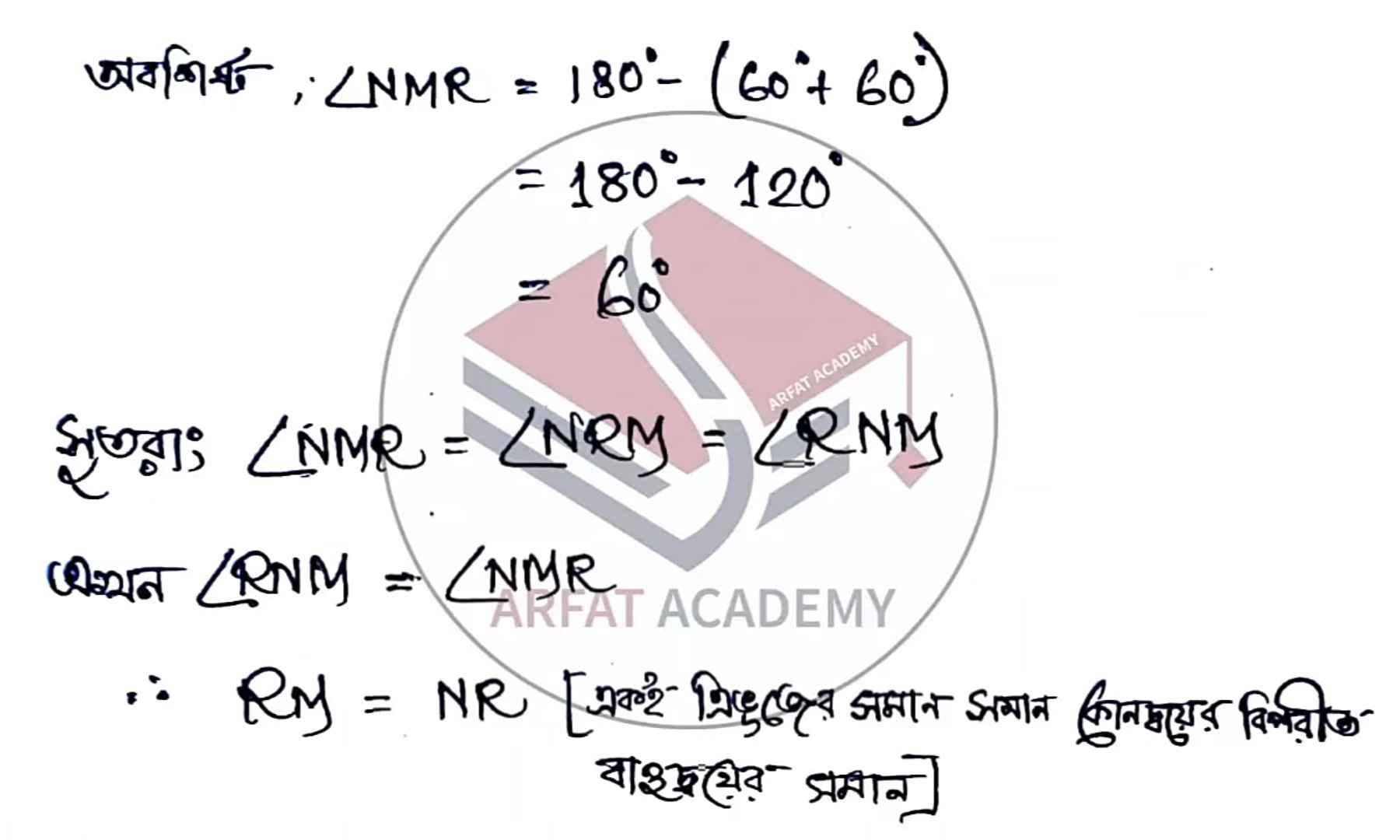 Class 7 18th week Assignment Answer 2021