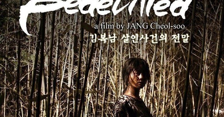 Download Film Bedevilled 2010