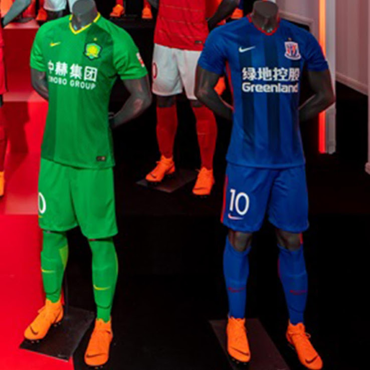 reputable site f7438 8fdd9 All 32 Nike Chinese Super League 2018 Kits Released - Footy ...