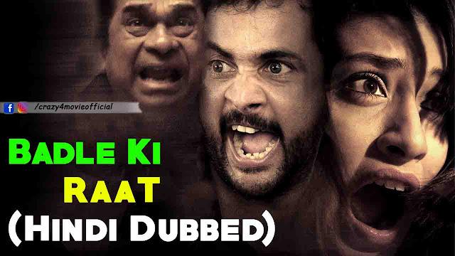 Badle Ki Raat Revenge Hindi Dubbed movie