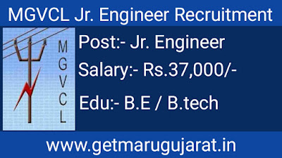 mgvcl jr engineer recruitment