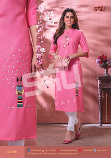 S4U Latest Kurtis Collection At Diwan Fashion