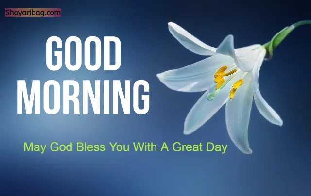 May God Bless You with a Great Day