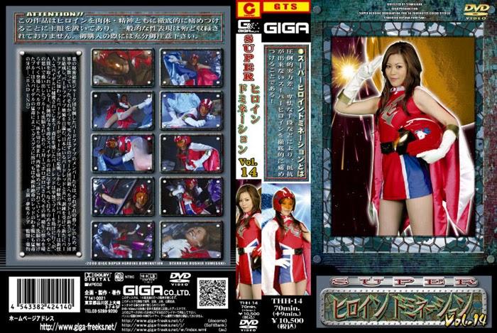 THH-14 Tremendous Heroine Domination 14