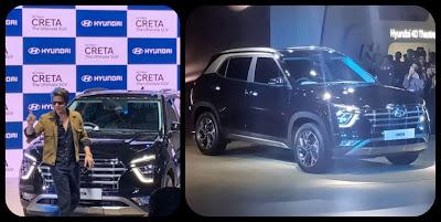 Auto Expo 2020 India | Shahrukh Khan Unveils Hyundai Creta