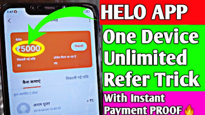 """Helo App Refer Earn Contents Of This Post [show]  (सुपर) Helo App- ₹350 PayTM Cash/Refer 