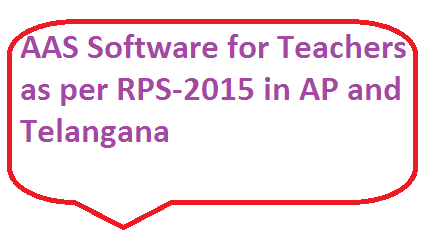 Automatic Advancement Scheme AAS Software for teachers in AP and Telangana