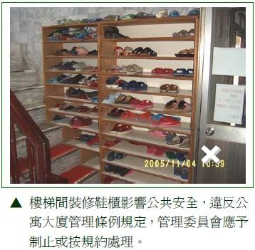 資料:臺北市建管處