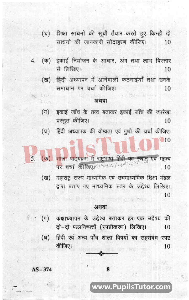 Teaching Of Hindi Question Paper
