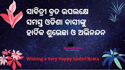 Happy Sabitri Brata 2021: Images, Quotes, Messages, Greetings, Dates, Photos, SMS