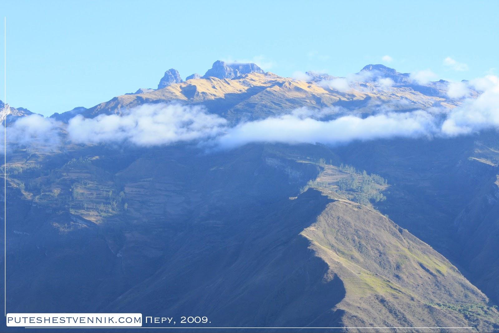 Кордильеры в Перу