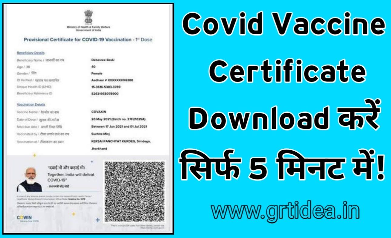 covid vaccine certificate download