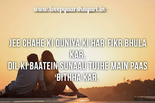 True love shayari in English