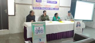पुलिस अधीक्षक जालौन डॉ0 सतीश कुमार की उपस्थिति में राष्ट्रीय तम्बाकू नियंत्रण कार्यक्रम आयोजित  National Tobacco Control Program organized in the presence of Superintendent of Police Jalaun Dr. Satish Kumar