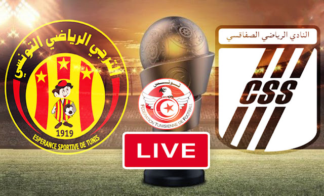 بث مباشر مباراة الترجي الرياضي التونسي والنادي الصفاقسي في كأس السوبر